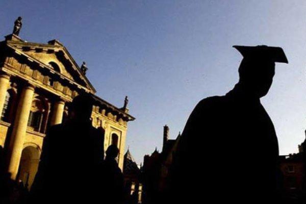 ممنوعیت انتقال دانشجوی پزشکی به داخل در دوران کرونا